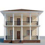 проект дома AS-2279 вид спереди